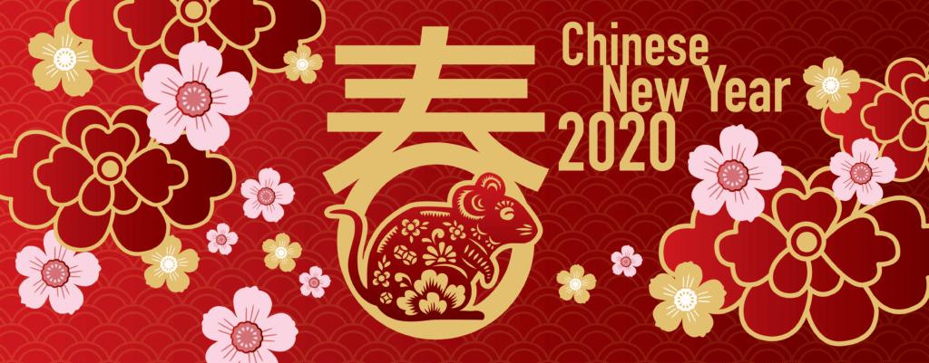 chinese new year 2020 - photo #6