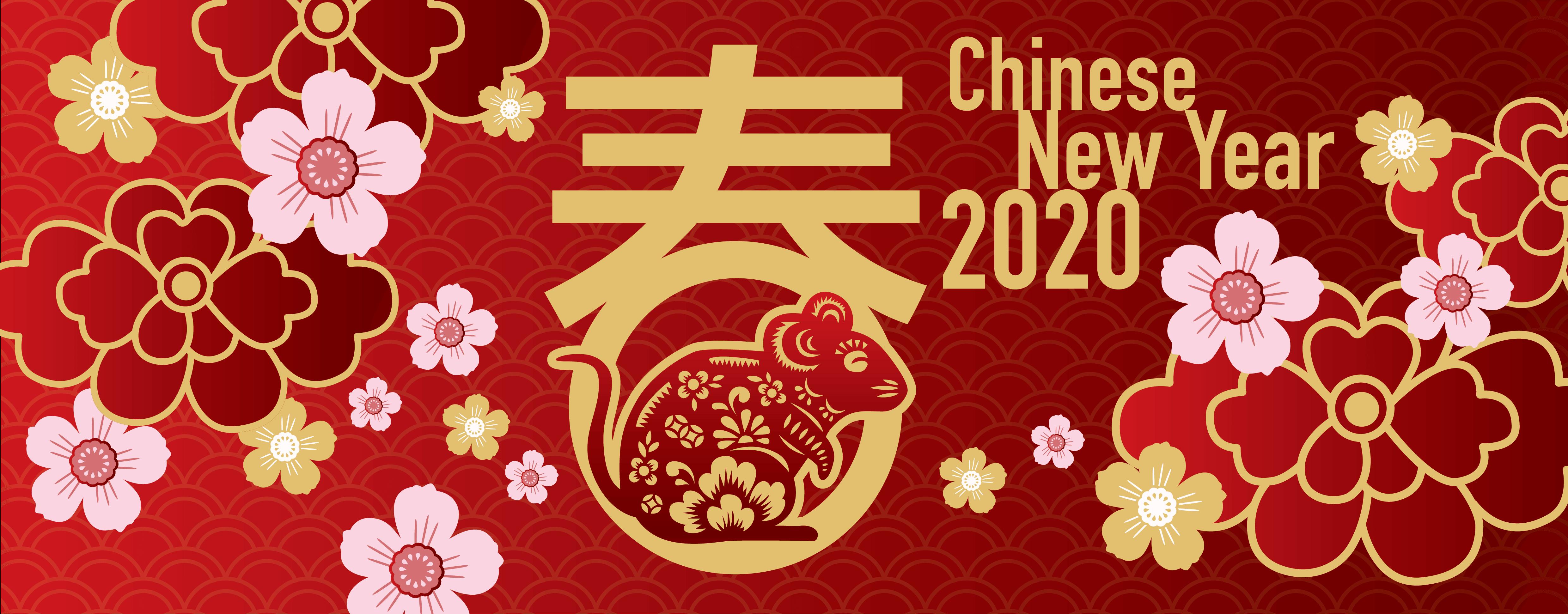 CNY 2020 Banner