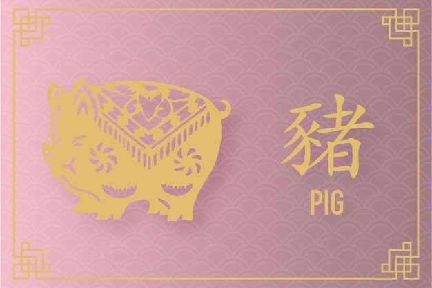 Plants of Fortune - Pig Zodiac