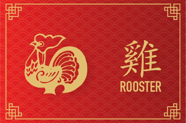 Rooster Zodiac - Plants of Fortune