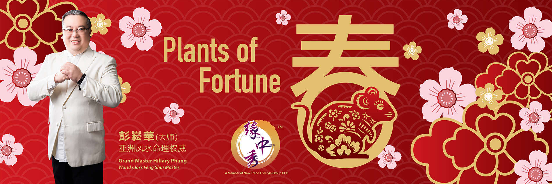 Plants of Fortune Banner