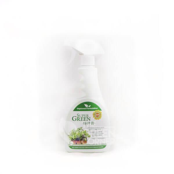 Super Green 500ml Spray